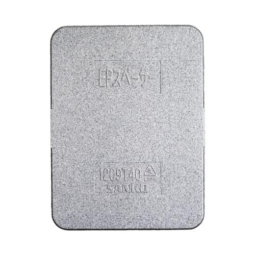 【送料無料】EPスペーサー 1200×900×40mm 8枚入り。厚み40ミリ。引越用品/引越し資材/梱包用品/梱包資材/養生用品/業務用