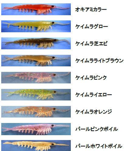 NICCO 超级大神 》 (M) 日航超级 Okiami (M) 捕鱼设备捕鱼盐水虫 hittstenya 鳊鱼根鱼蔬菜