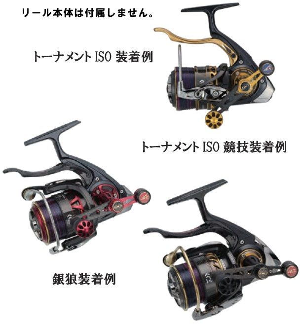 SUNLINE MST BALASAN Daiwa for sunline MST balasanhandlhybritt specials / HANDLE Hybrid SP For Daiwa Reel fishing gear fishing custom handle poems fishing ISO Medina Gregor black lever for Daiwa
