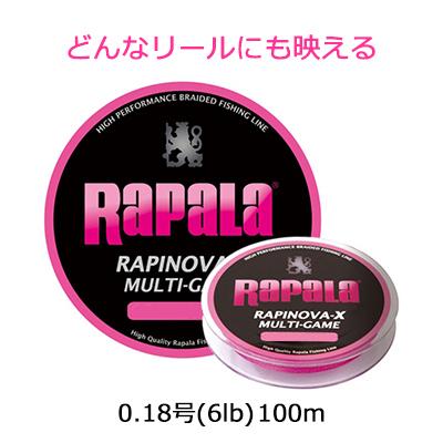 Rapala lapinova X 粉红色 0.18 问题 (6 磅) 100 m Rapala RAPINOVA X 多方博弈粉红色 6 磅渔具捕鱼 PE 线灯可能会吞噬我环把戏商店主题石斑鱼鳟鱼