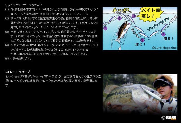 伊翻录瑞柘 130 耶卡斯 3D 现实主义 IMAKATSU RIPRIZER 130 GEKIASA 3D 现实主义渔具捕鱼巴士拉鲦鱼存储夜鹰 noike 运河浅滩大坏的滑稽。