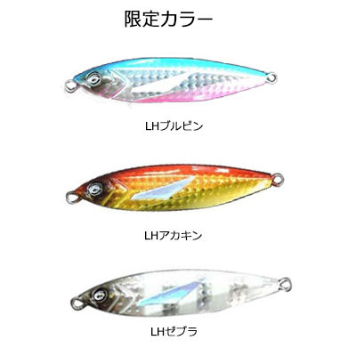 Hikoboshi fishing rakuten global market 50 g of crazy for Mail order fish