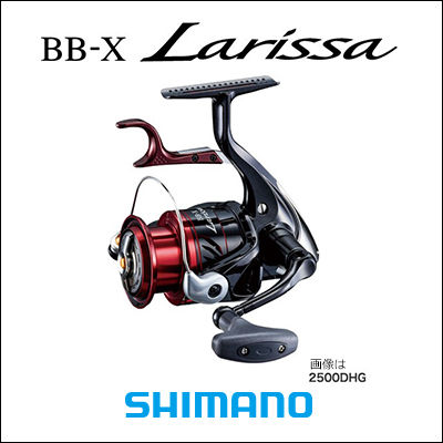 Shimano reel 16 BB-X Larissa C3000DHG brakes spinning fishing reel SHIMANO 16 BB-X LARISSA C3000DHG Lever brake Type Spinning reel fishing gear fishing spinning reel brakes LB