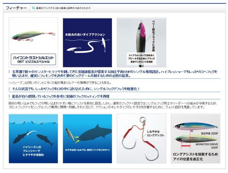 禧玛诺奥西亚怪物驱动器 220F OT-122 P 220 毫米 (浮动) 142 g 禧玛诺欧西亚铅笔欧西亚怪物驱动器捕鱼齿轮捕鱼竿子铅笔铅笔潜水离岸诱饵。