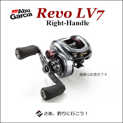AbGarcia 17 REVO LV7 (レボエルヴィーセブン) clockwise twining (Bate reel) Abu Garcia 17 REVO LV 7 Right handle (bite reel) fishing tackle fishing both axes reel Bate reel large-mouth bass recommended mail order bus lure