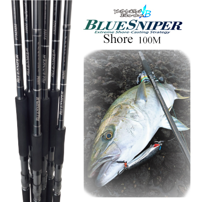 Yamaga blanks 2017 blue sniper 100M shore casting game lure rod YAMAGA Blanks BlueSniper 100M Shore-Casting Game fishing fishing tackle ロッドキャスティングショアジギングプラ