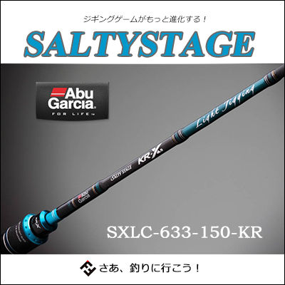 AbuGarcia Salty Stage KR-X LightJigging SXLC-633-150-KR fishing with the abGarcia Sor tea stage KR-X ライトジギング SXLC-633-150-KR off shore Bate rod three pieces mobile rod case