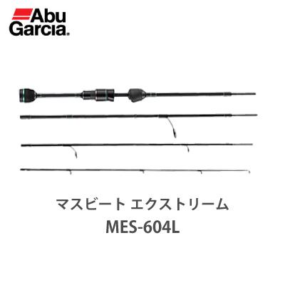 Abu Garcia MASS BEAT EXTREME MES-604L 6/' Light trout fishing spinning  EMS