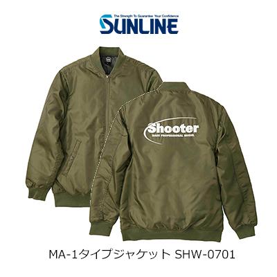 【送料無料 あす楽対応】サンライン シューター MA-1タイプジャケット SHW-0701SUNLINE Shooter MA-1-TYPE JACKET釣り具 フィッシング ウェア ジャケット 上着 アウター 防寒 ルアー