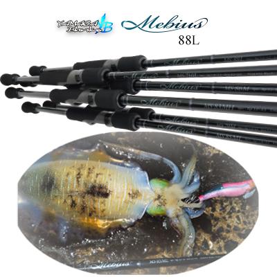 【送料無料 あす楽対応】ヤマガブランクス エギングロッド メビウス 88L(4560395516556)YAMAGA Blanks  Mebius 88L 釣り具 フィッシング エギングロッド スピニングタックル おすすめ 通販 アオリイカ エギ