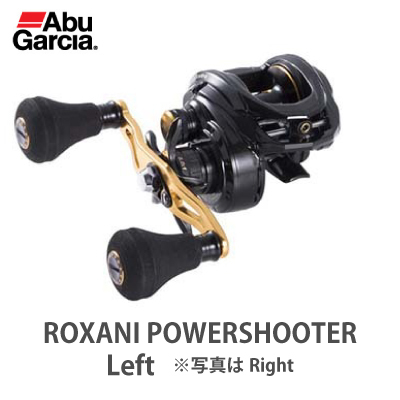 AbGarcia Bate reel Loki Sani power shooter left-hand drive (0036282963610)   Abu Garcia ROXANI POWERSHOOTER LEFT fishing tackle fishing Bate reel