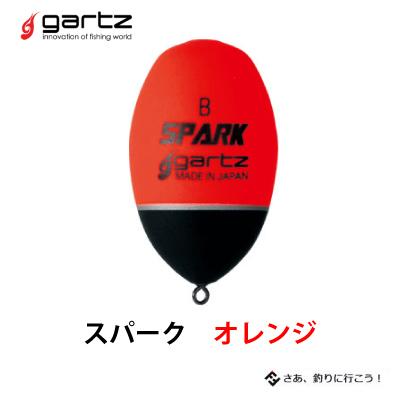 ウキ cone float with the ウキスパークオレンジグレウキチヌウキ gartz SPARK color-Orange fishing  fishing tackle floating Fukase