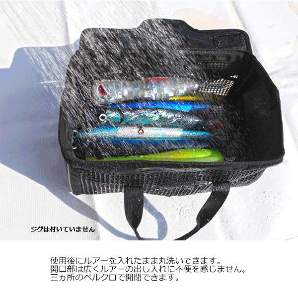 ホッツルアーメッシュバッグ medium size (4529604060143) HOTS Lure Mesh Bag SIZE: M mail  order fishing tackle fishing bag storing off shore ship GT tuna Masa Hira