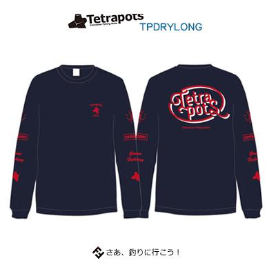 テトラポッツ TP ドライロング TPT-046ネイビー Tシャツ 長袖 Tetrapots TP DRY LONG NAVY【1枚までメール便OK】 通販 釣り具 フィッシング Tシャツ ウェア ウエア 半袖 モンパチ モンゴル800 高里悟