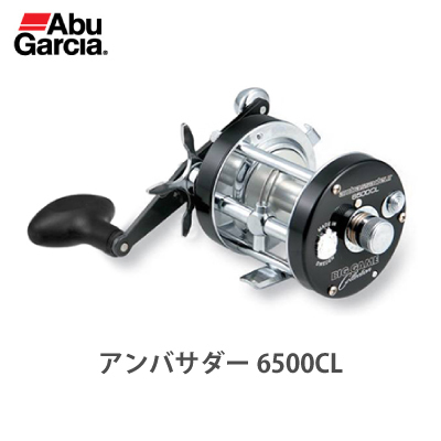 AbGarcia Bate reel ambassador 6500CL(0036282018259) Abu Garcia Ambassadeur  6500CL fishing tackle fishing Bate reel large-mouth bass bluish-skinned