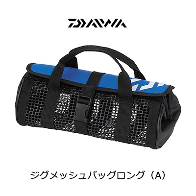 Daiwa Metal Jigs Mesh Bag