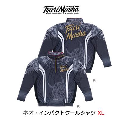 【送料無料】【あす楽対応】釣武者 ネオ・インパクトクールシャツ ブラック XL長袖(4996578503127)TsuriMusha  NEO IMPACT COOL SHIRT通販 釣り具 フィッシング ウェア シャツ 長袖 クール