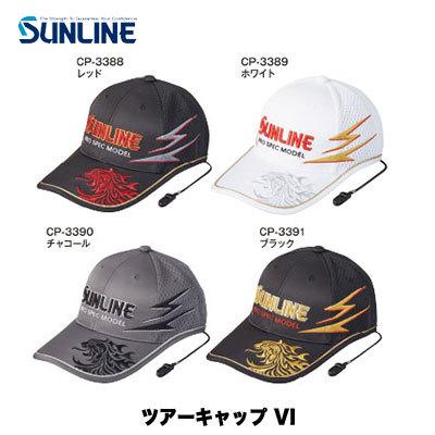 aaba3d6b366f2 Sun Ra in tour cap 4 CP-3388 - 3391 hat SUNLINE CAP CP-3388 - 3391 mail  order fishing tackle fishing hat CAP surf-fishing