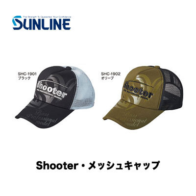 c865759bc2b89 Sun Ra in shooter mesh cap SHC-1901 - 1902 SUNLINE CAP SHC-1901 - 1902 mail  order fishing tackle fishing hat CAP surf-fishing