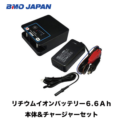 BMO Japan lithium-ion battery 6 6Ah charger set (4571484499148) train  movement reel battery fishing on a boat off shore lithium ion light weight