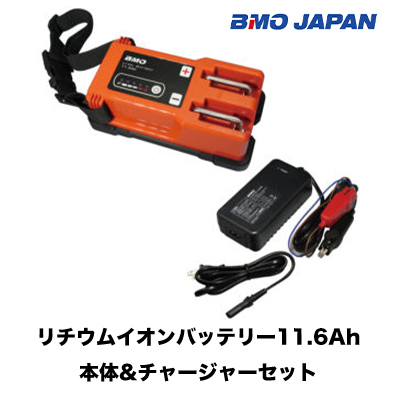 BMO Japan lithium-ion battery 11 6Ah charger set (4571484497663) train  movement reel battery fishing on a boat off shore lithium ion light weight