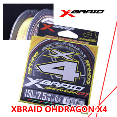 驚愕のシンキング4ブレイドPE比重1.40がもたらす並外れた優位性 YGKよつあみ エックスブレイド オードラゴンX4 150m巻き PEライン YGK XBRAID OHDRAGON X4 150m メール便OK 釣具 アジ シーバス ヒラスズキ フィッシング お求めやすく価格改定 トラウト ショアジギ タチウオ フラットフィッシュ エギング ティップラン イカメタル PE 値引き
