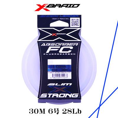 圧倒的高品質 極めて上質な最強フロロショックリーダー YGKよつあみ エックスブレイドFC アブソーバー スリム ストロング 30M 6号 28Lb フロロカーボンショックリーダー 4582550711354 YGK 28LB Slim ショアジギ ABSORBER 30m キャスティング フィッシング FC 6GOU 釣り具 信託 XBRAID Strong メール便OK 爆買いセール
