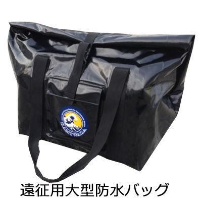 The Large Scale Waterproofing Bag Kamiwaza Expedition Waterproof Fishing Tackle Storing For カミワザ Is