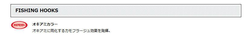 和供66291 gamakatsu层次chinuchinu使用的钓鱼钩Gamakatsu Tana Chinu钓具fisshingufukase钓鱼chinu钓鱼遗漏教导dagochin堤防海岸kuromejinachinumeitakurodai钓钩哈里钩