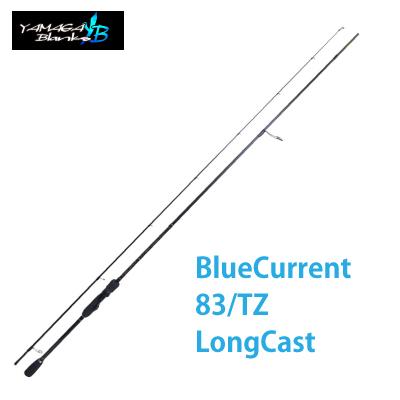Yamaga blanks blue cholent 83 / TZ long cast YAMAGA Blanks Blue Current 83 / TZ LONG CAST fishing equipment fishing engulf me ring light game isometric subject good type rockfish rockfish trusigtogydomo