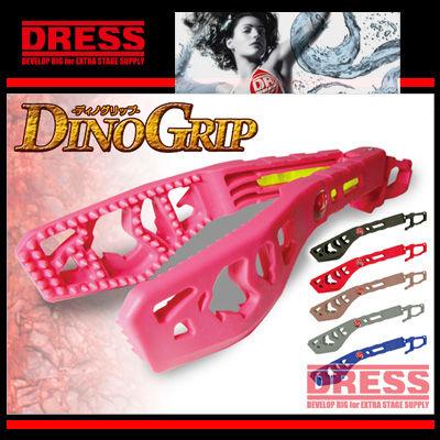 鱼为轻淡紫色的衣服恐龙握握 (握捕鱼) 捕鱼捕鱼游戏手柄鱼鳞片被移除的跳汰机工具握打扮的迪诺