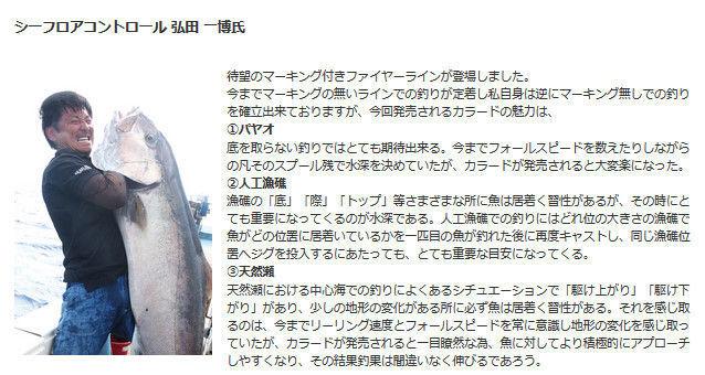 拧bakureisupafaiyarainkarado 200m(2)Berkley Super FireLine COLORED(2)钓具钓鱼盐水近海处船jiginguraitojigingutairabakyasutingugemu
