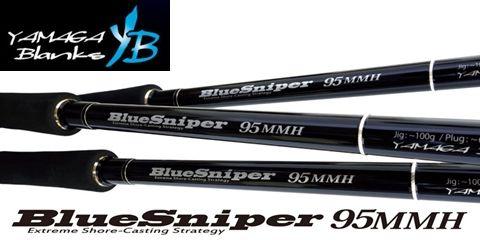 Yamaga blanks blue sniper 95 MMH YAMAGA Blanks BlueSniper 95MMH fishing fishing Jig Rod casting boat shagging plaguing plug lb Green