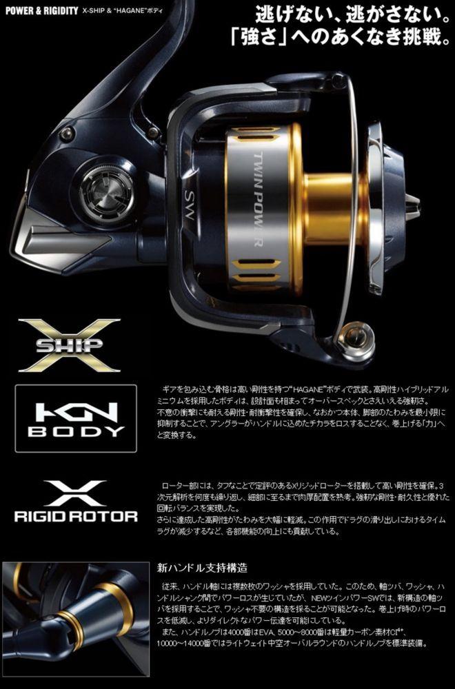 15 NEW Shimano twinpower SW 14000XG SHIMANO 15 NEW TWIN POWER SW 14000XG fishing equipment fishing spinning reel offshore jigging キャスティング_ボート boat big game tuna Kingfish Buri GT