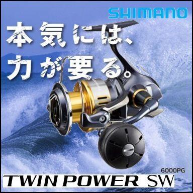 15 NEW Shimano twinpower SW 8000HG SHIMANO 15 NEW TWIN POWER SW 8000HG fishing equipment fishing spinning reel offshore jigging kyasutinngu_booto boat big game tuna Kingfish Buri GT