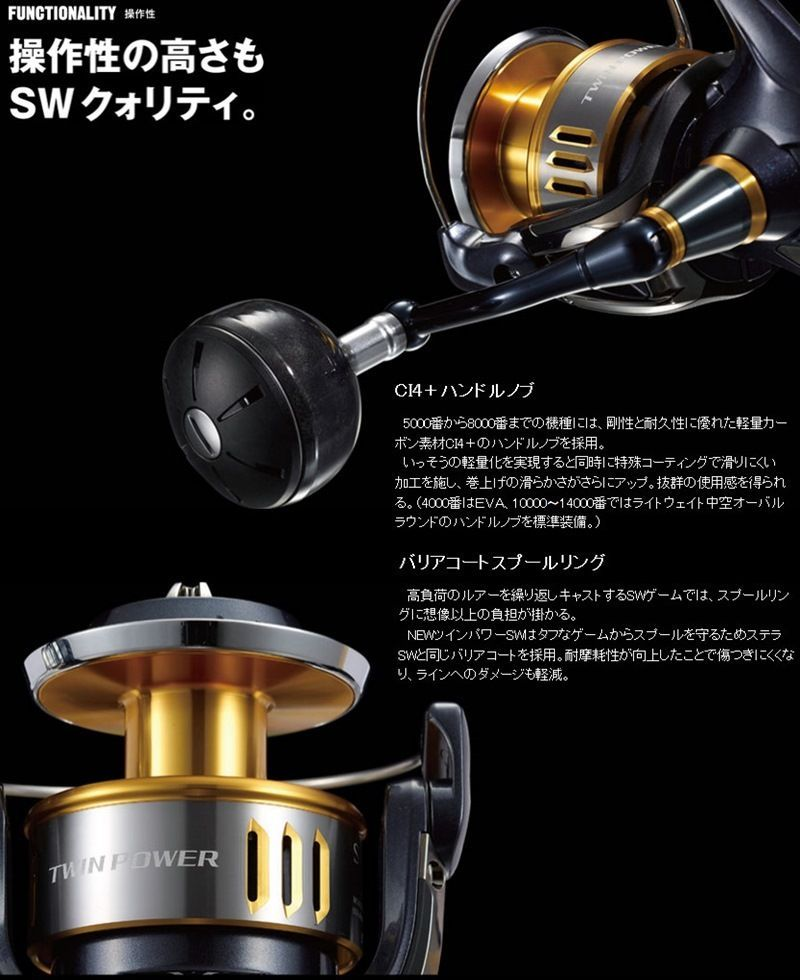 15 NEW Shimano twinpower SW 5000HG SHIMANO 15 NEW TWIN POWER SW 5000HG fishing equipment fishing spinning reel offshore jigging kyasutinngu_booto boat big game tuna Kingfish Buri GT
