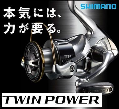 Shimano reel 15 NEW twinpower 3000 HGM SHIMANO 15 NEW TWIN POWER 3000HGM fishing equipment fishing spinning reel Chivas flatfishes Suzuki flounder Flathead