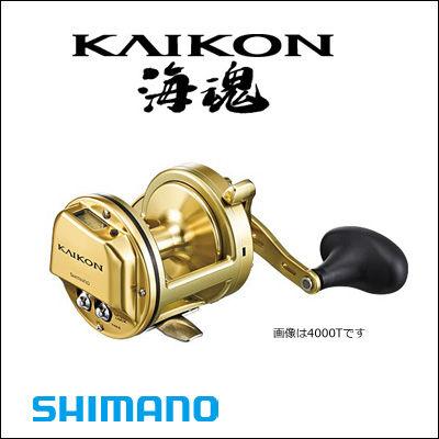 禧玛诺卷 15 灵魂 (自责) 4000 捕鱼设备捕鱼石鯛的 KAIKON T 禧玛诺卷筒 15 4000T ARA que 海底的距离