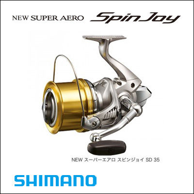 Shimano reel 15 Super Aero spin joy SD 35 standard specification SHIMANO Reel 15 SUPER AERO SpinJoy SD 35 Standard fishing fishing Jig reels spinning spinning surf distance