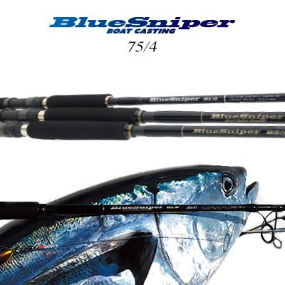 【送料無料】【あす楽対応】ヤマガブランクス ブルースナイパー ボートキャスティング 75/4(4560395514538) YAMAGA Blanks BlueSniper 75/4 Boat Casting Game フィッシング 釣り具 ロッド キャスティング ボート  ショアジギング プラッギ