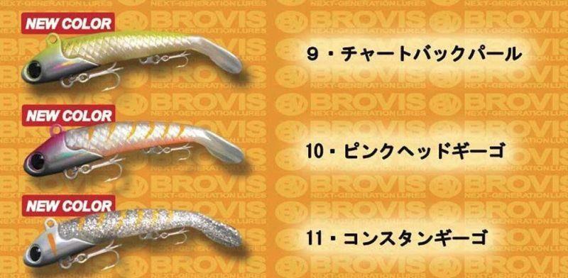 Blob hybritswimmer BROVIS 混合游泳渔具渔振动游泳饵蠕虫踉跄诱惑低音比目鱼绿色冲浪