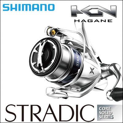 Shimano 15 St Radic C3000 SHIMANO 15 STRADIC C3000 fishing Jig fishing reels spinning reel freshwater bass lure jerking lights salt seawater Chivas