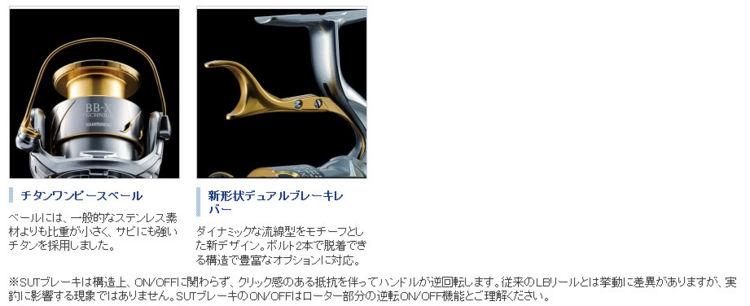禧玛诺 BB-X 技术元素 2500年种 S 左撇子 SUT 制动类型禧玛诺 BB-X 技术元素 2500DXG S 左 SUT 制动类型渔具捕鱼旋转卷筒刹车磅推荐存储垂钓诗钓鱼麦地那