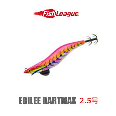EGI squid fishing device can store squid featured marque fish League agile krosowym 2.5 MARKYU Fish League EGILEE DARTMAX Size2.5 fishing equipment fishing jerking bait fish