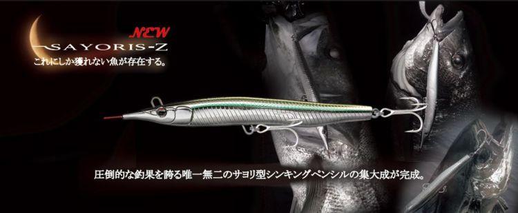 小杰克 yorris Z 133 思维铅笔小杰克 SAYORISU Z 133 存储渔具捕鱼铅笔海鲈鱼比目鱼绿色蝙蝠思维蹒跚而行