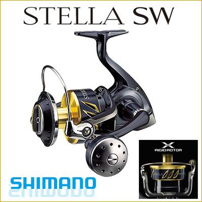 Hikoboshi fishing rakuten global market shimano reels for Stella fishing reel