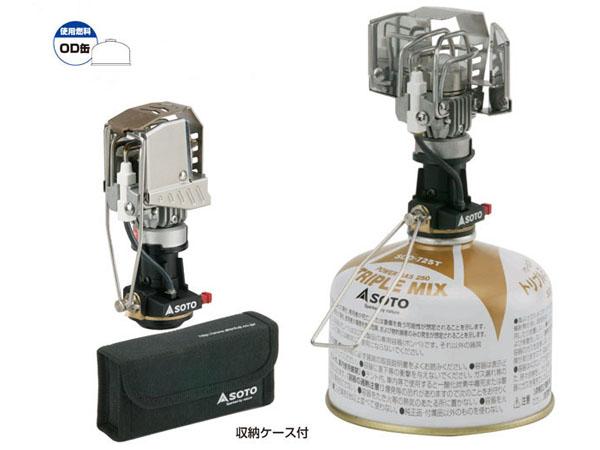 SOTO ソト ガスランタン プラチナランタン SOD-250