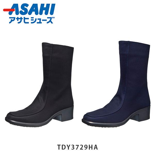 送料無料 アサヒシューズ レディース ブーツ トップドライ TDY3729HA シューズ ゴアテックス 防水 透湿 防滑加工 滑り止め 雨 通勤 日本製 ASAHI ASATDY3729HA