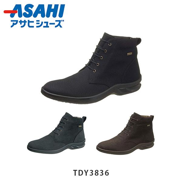 送料無料 アサヒシューズ メンズ ブーツ トップドライ TDY3836 シューズ ゴアテックス 防水 透湿 防滑加工 滑り止め 雨 通勤 日本製 ASAHI ASATDY3836