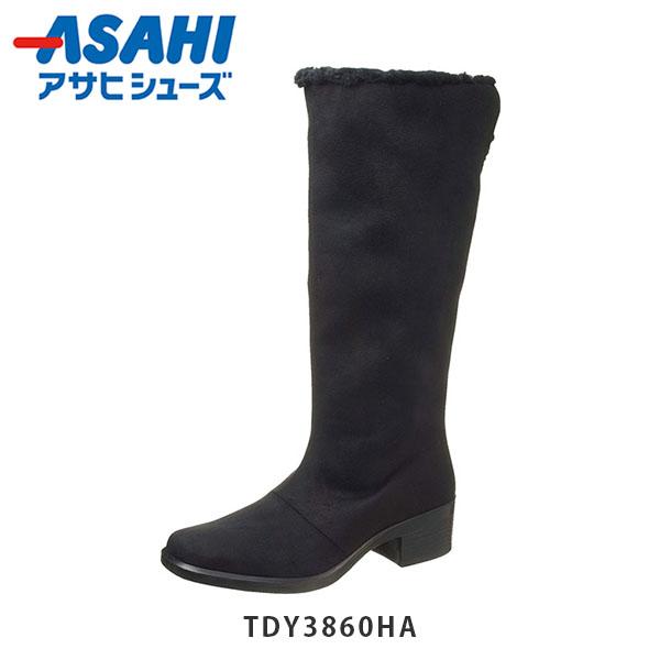 送料無料 アサヒシューズ レディース ブーツ トップドライ TDY38-60HA TDY3860HA シューズ ゴアテックス 防水 透湿 防滑加工 滑り止め 雨 雪 通勤 日本製 ASAHI ASATDY3860HA